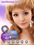 可可爱超大钻石三色(紫色)