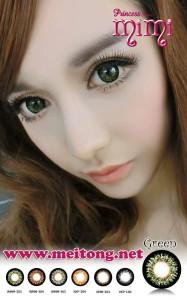 GEO MiMi公主苹果绿(绿色)