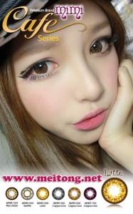 GEO MIMI拿铁美瞳(棕色)