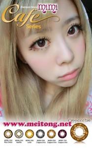 GEO MIMI卡布奇诺(巧克力色)美瞳