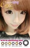 GEO MIMI卡布奇诺(黑色)美瞳