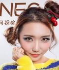 NEO女皇四色(棕色)美瞳