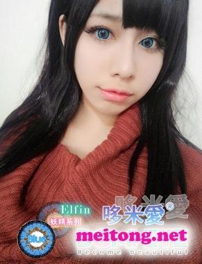 妖精美瞳(蓝色)