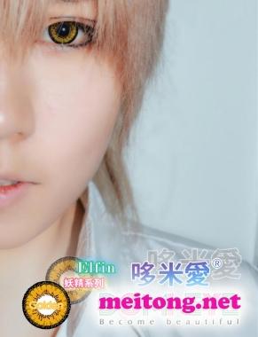 妖精美瞳(金棕)